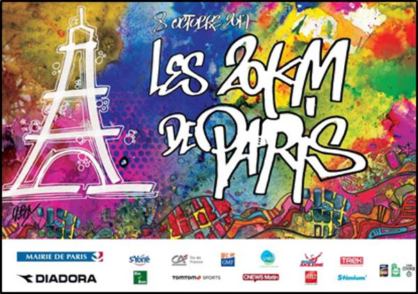 BEAUTY PLACE PREND PLACE SUR LES 20 KM DE PARIS